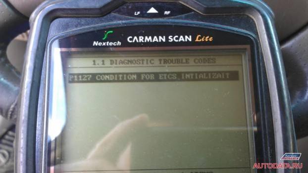 Подключаем сканер - ошибка P1127. Это последнее обновление сканера (программной части), но и оно оставляет желать лучшего с точки зрения текстовой расшифровки. Дословно переводится - не выполнены условия для инициализации электронной заслонки. ETCS - у TOYOTA так обозначается электронный дроссель.