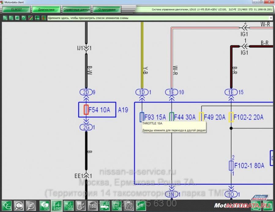 Вот он вывод 7E - желтый с черной полосой. Идет на монтажный блок.